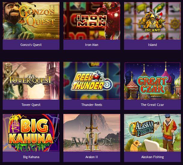 игровые автоматы суперслот казино