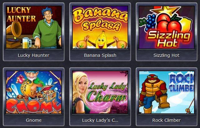 игры на деньги в онлайн казино